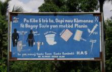A billboard shows family planning methods near the Plassac Health Clinic run by HAS (Hôpital Albert Schweitzer) in rural Haiti. © 2008 Margaret F. McCann, Courtesy of Photoshare